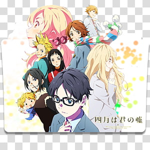 Your lie in april clipart banner royalty free Kousei Kaori YouTube Your Lie in April Desktop , youtube ... banner royalty free