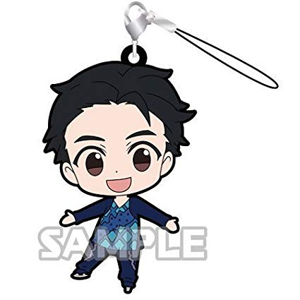 Yuri katsuki clipart clip art download YURI!!! ON ICE Capsule Rubber Strap Yuri Katsuki (single) clip art download