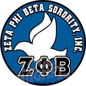 Zeta phi beta clipart graphic stock Phi Beta Sigma Centennial Clipart graphic stock